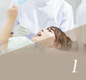 天然歯を大切にした歯を抜かない治療